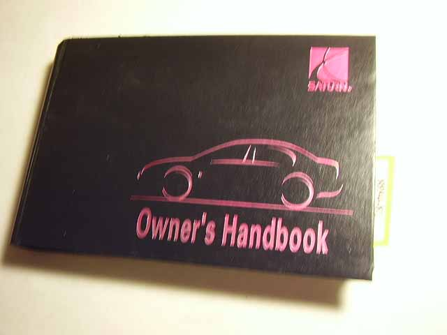 1997 Saturn All Models Owners Manual